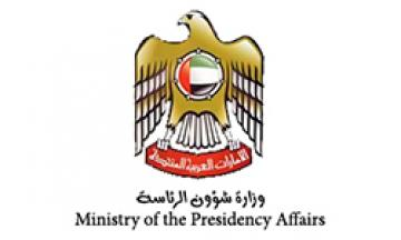 Ministry of the Presidency Affairs